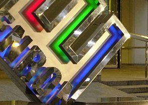 Enron trademark